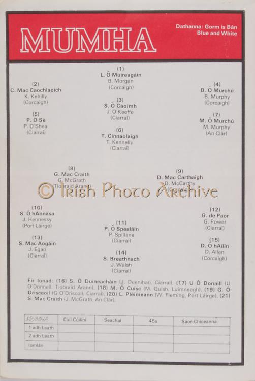Interprovincial Railway Cup Football Cup Final, 27.03.1978, 03.27.1978, 27th March 1978,Ulster 2-07, Munster 2-07, Football Team Munster, K Kehilly, P O'Shea, G McGrath, B Morgan, J O'Keeffe, T Kennelly, B Murphy, M Murphy, D McCarthy, J Hennessy, J Egan, P Spillane, J Walsh, G Power, D Allen, J Deenihan, U O'Donnell, M Quish, G O'Driscoll, W Fleming, J McGrath,  .