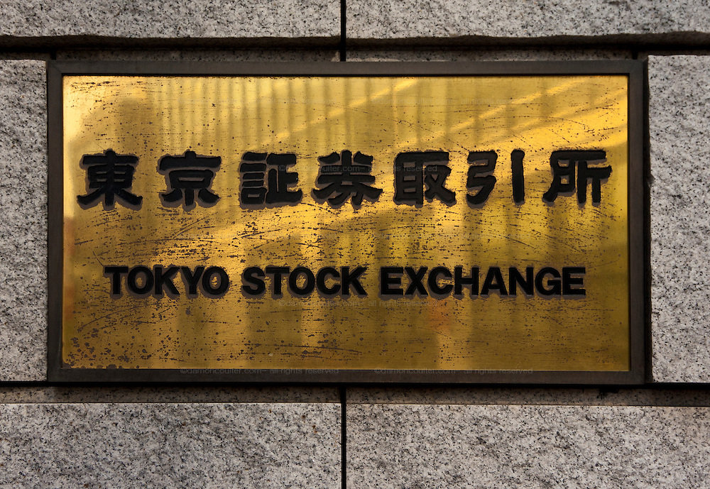 A brass sign on the outside of the Tokyo Stock Exchange building in Nihonbashi.  Tokyo, Japan. Wednesday October 14th 2009. Established on May 15th 1878 the Tokyo Stock Exchange was one of the first stock exchanges in the world to fully computerize trading and now deals with over 700 trillion Yens worth of stock transaction annually, representing over 90 percent of all share dealings in the country.