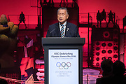 Tokyo 2020 president Yoshiro Mori delivers a speech during the opening plenary session of the International Olympic Committee (IOC) Debriefing of the Rio de Janeiro Olympic Games in Tokyo on November 28, 2016. The IOC holds the three-day meeting in Tokyo where it will host the next Olympic and Paralympic games in 2020. Japan 28/11/2016-Tokyo, JAPAN