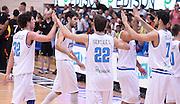 DESCRIZIONE : Trento Nazionale Italia Uomini Trentino Basket Cup Italia Germania Italy Germany<br /> GIOCATORE : Team<br /> SQUADRA : Italia Nazionale Uomini Italy<br /> EVENTO : Trentino Basket Cup<br /> GARA : Italia Germania Italy Germany<br /> DATA : 10/07/2014 <br /> SPORT : Pallacanestro<br /> AUTORE : Agenzia Ciamillo-Castoria<br /> Galleria : FIP Nazionali 2014<br /> Fotonotizia : Trento Nazionale Italia Uomini Trentino Basket Cup Italia Germania Italy Germany
