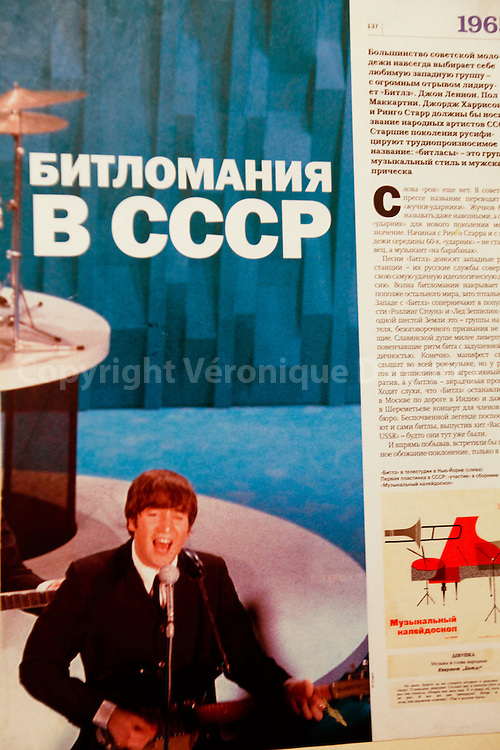 old newpaper about the Beatles in USSR // vieux journal pavec un article sur les Beatles