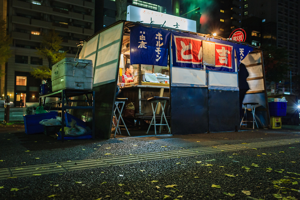 Tonkichi yatai (food stall) in Hakata.