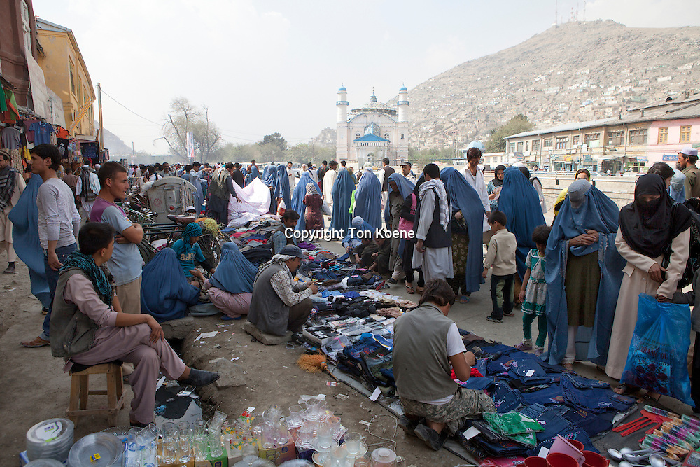 Bazaar in downtown kabul, Afghanistan