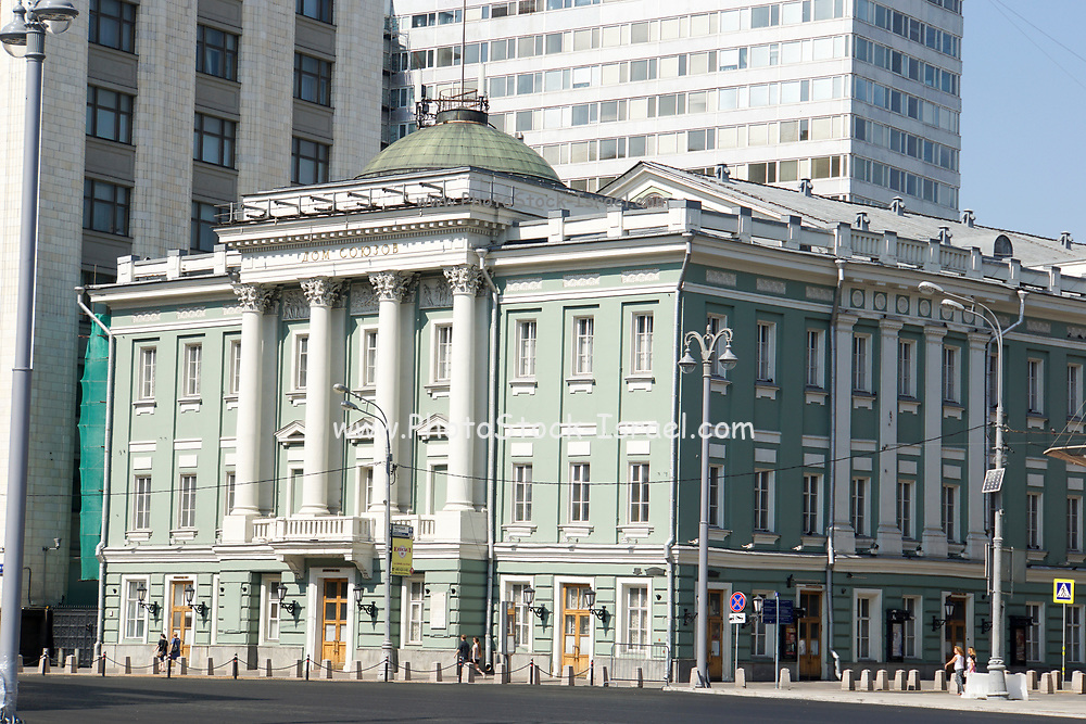 House of Unions or the Honorable Assembly in Moscow, Bolshaya Dmitrovka street, 1 Moscow, Russia
