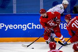 16-02-2018 KOR: Olympic Games day 7, PyeongChang<br /> Ice Hockey Russia (OAR) - Slovenia / defenseman Vyacheslav Voinov #26 of Olympic Athlete from Russia, forward Robert Sabolic #55 of Slovenia