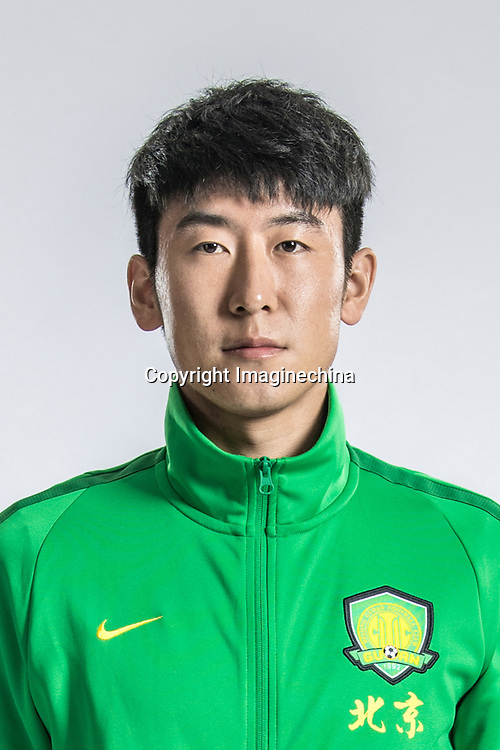 **EXCLUSIVE**Portrait of Chinese soccer player Jiang Tao of Beijing Sinobo Guoan F.C. for the 2018 Chinese Football Association Super League, in Shanghai, China, 22 February 2018.
