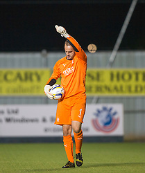 Falkirk's keeper Jamie MacDonald cele after saving the first penalty.<br /> Full time : Falkirk 0 v 0 Cowdenbeath, Falkirk win on penalties after extra time, second round League Cup tie played at The Falkirk Stadium.