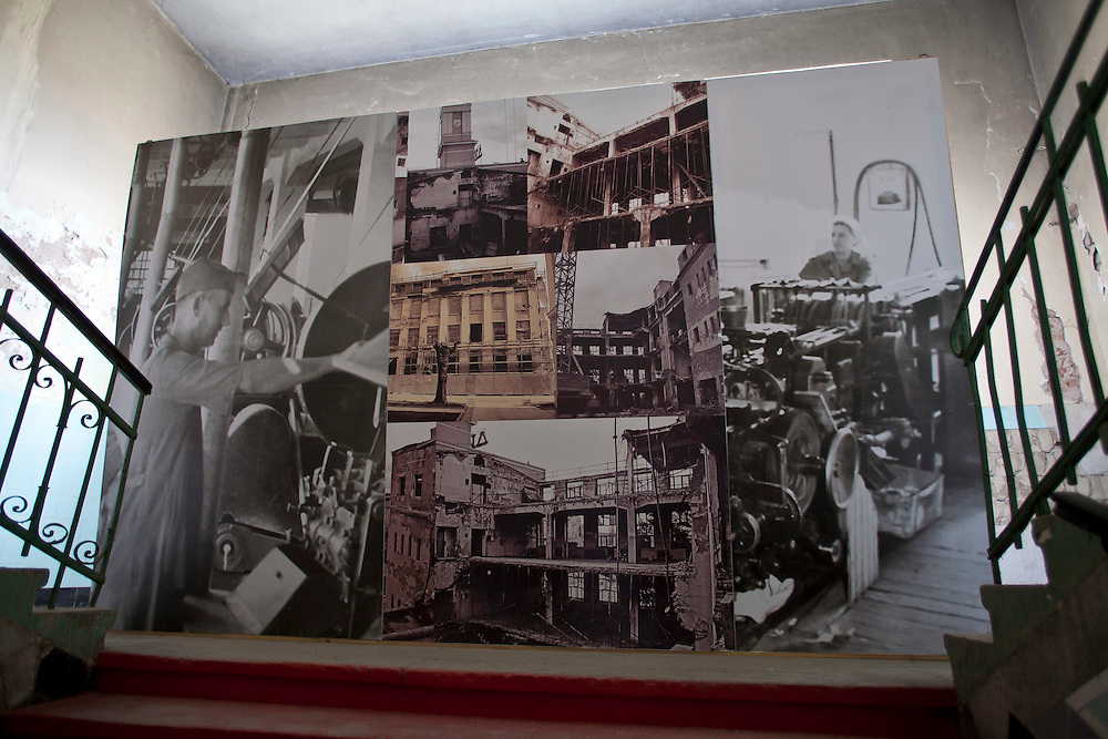 The Phillip Morris Cigarette Factory in Nis, Serbia was heavily damaged during the NATO bombing of Serbia in 1999. The photos on display show historical photos of factory workers and the ruins of the buildings after the bombing. They have since been restored.