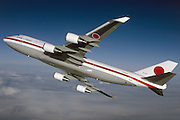 Boeing 747-400, Japan Government