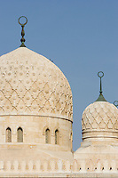 UAE Dubai architectural detail of the domes of the Jumeirah Mosque