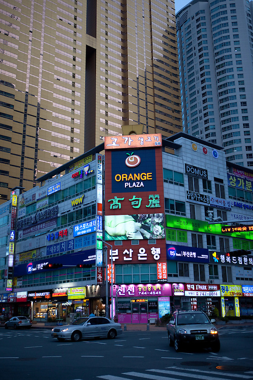 Busan, South Korea, Republic of Korea, KOR, 13 February 2010.