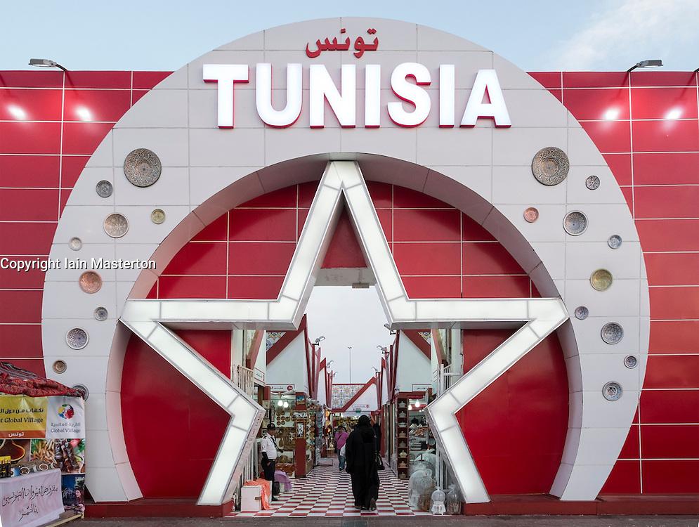 Tunisia Pavilion at Global Village tourist cultural attraction in Dubai United Arab Emirates
