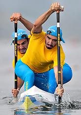 2017 - ICF Canoe Sprint World Championships - Racice, Chech Republic