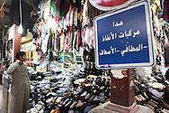 lokal marked in Kuwait city
