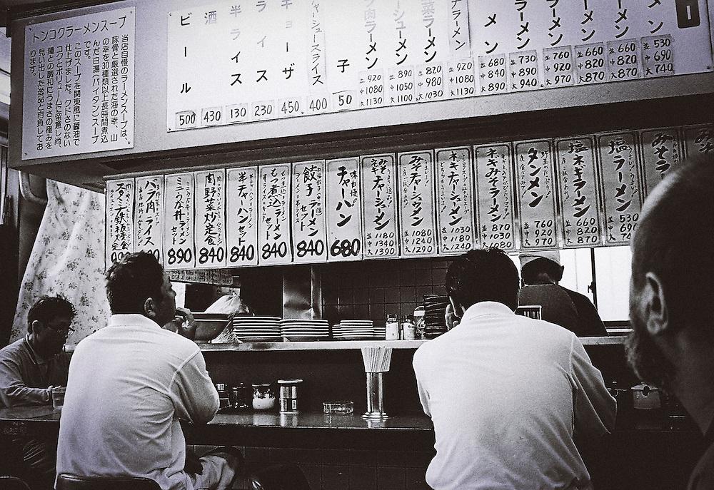 TOKYO, JAPAN - 2013 : During my 2 years stay in Taito-ku district, Tokyo, Japan around sometime between 2013-15.<br /> <br /> Photo: Richard Atrero de Guzman