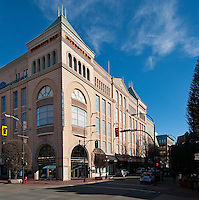Exteriors of the Bay Centre building in downtown Victoria, BC Canada show architectural creativity and attention to details.