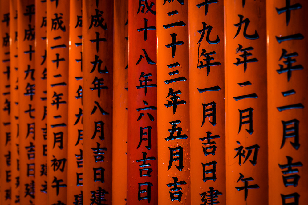 Details on the row of Tori gates at the entrance of Fushimi Inari shrine.