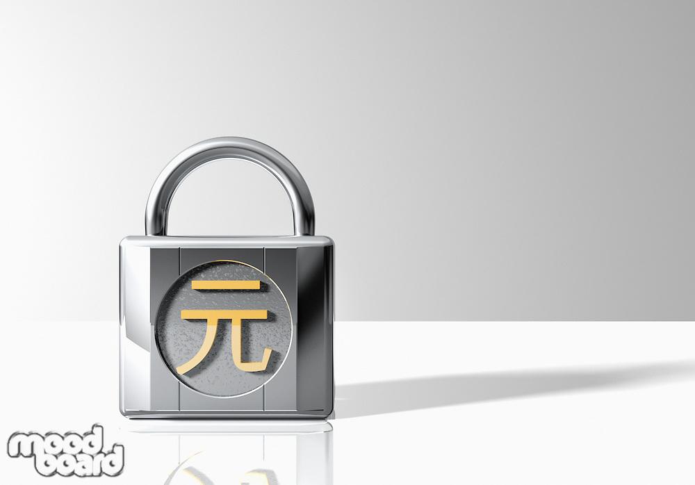 Padlock with Pi symbol