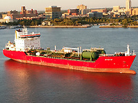 Aerial view of SVEVA a   Chemical/Oil Products Tanker built in 1999 and currently sailing under the flag of Italy.