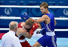 20150619 Baku 2015 European Games - Boksning