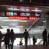 China, Shanghai. People square, Meridien tower