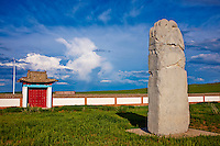 Mongolie, Arkhangai, vallee de l Orkhon, monument de Kul Tegin, chef d'un ancien empire Turc // Mongolia, Arkhangai province, Orkhon valley, monument of Kul Tegin, cheef of former Turkisk empire