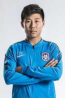 **EXCLUSIVE**Portrait of Chinese soccer player Hui Jiakang of Tianjin TEDA F.C. for the 2018 Chinese Football Association Super League, in Tianjin, China, 28 February 2018.