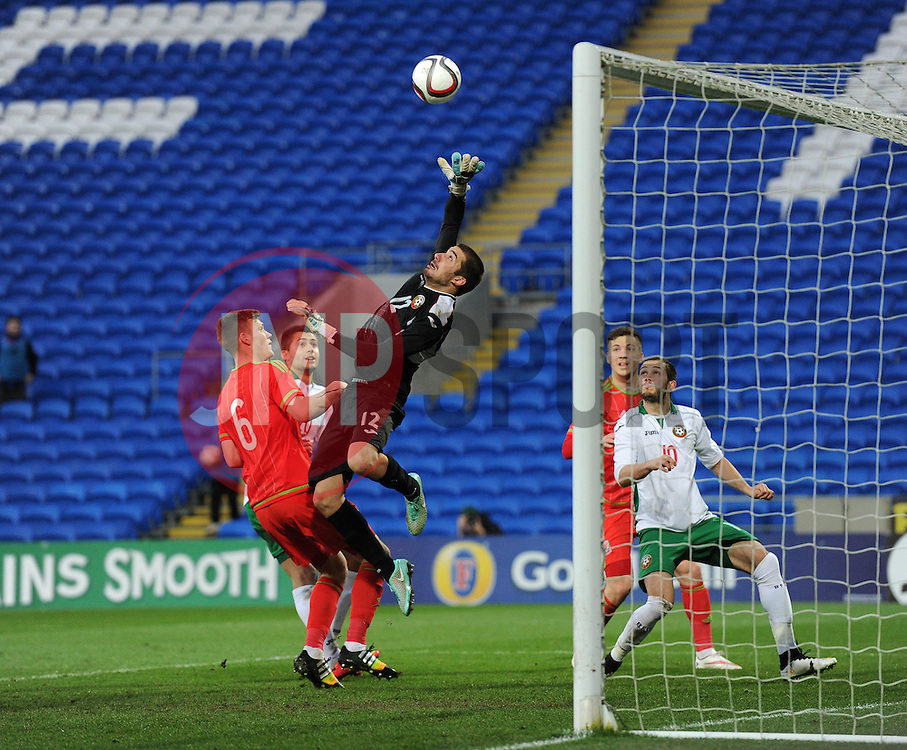 Aleksandar Lyubenov of Bulgaria u21s stretches for the ball  - Photo mandatory by-line: Dougie Allward/JMP - Mobile: 07966 386802 - 31/03/2015 - SPORT - Football - Cardiff - Cardiff City Stadium - Wales v Bulgaria - U21s International Friendly