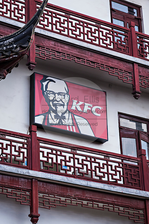 A sign for Kentucky Fried Chicken fast food in Yu Gardens bazaar Shanghai, China