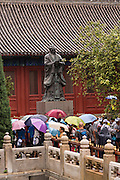 Temple of Confucius in Beijing, China