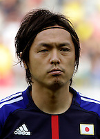 Fifa Brazil 2013 Confederation Cup / Group A Match / <br /> Japan vs Mexico 1-2  ( Mineirao Stadium - Belo Horizonte , Brazil )<br /> Yasuhito ENDO of Japan , during the match between Japan and  Mexico