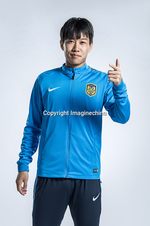 **EXCLUSIVE**Portrait of Chinese soccer player Wu Fan of Jiangsu Suning F.C. for the 2018 Chinese Football Association Super League, in Nanjing city, east China's Jiangsu province, 23 February 2018.