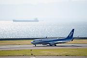 Views around Nagoya Centrair International Airport.