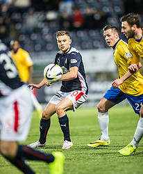 Falkirk's Alex Cooper. <br /> Falkirk 1 v 0 Cowdenbeath, Scottish Championship game played 31/3/2015 at The Falkirk Stadium.