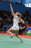 English National Badminton Championships, 2016