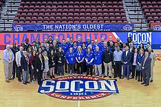 2019 Basketball Championship