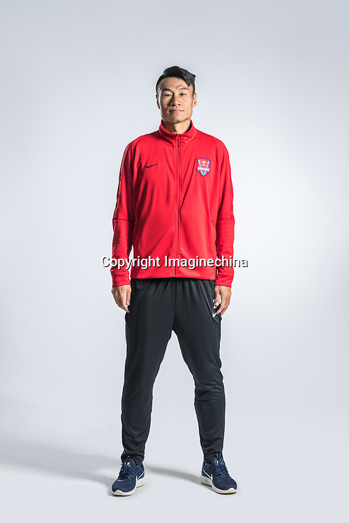 **EXCLUSIVE**Portrait of Chinese soccer player Sui Donglu of Chongqing Dangdai Lifan F.C. SWM Team for the 2018 Chinese Football Association Super League, in Chongqing, China, 27 February 2018.