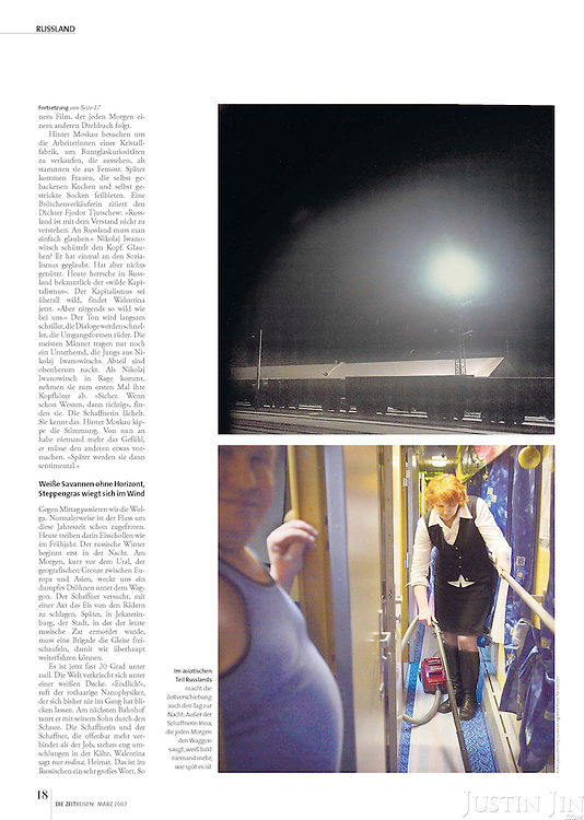 PDF of a story by writer Stephanie Flamm and photographer Justin Jin on a night train across Russia. The story is published in Die Zeit's travel magazine in March in Germany. Justin Jin's Tearsheet