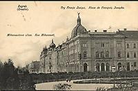 Zagreb (Croatie) : Trg Franje Josipa. Mihanovićeva ulica = Place de François Josephe. Rue Mihanović. <br /> <br /> ImpresumZagreb : Naklada papirnice A. Brusina, 1906.<br /> Materijalni opis1 razglednica : tisak ; 8,9 x 13,8 cm.<br /> SuradnikMosinger, Rudolf(1865.–1918.)<br /> NakladnikTiskara A. Brusina<br /> Mjesto izdavanjaZagreb<br /> Vrstavizualna građa • razglednice<br /> ZbirkaZbirka razglednica • Grafička zbirka NSK<br /> Formatimage/jpeg<br /> PredmetZagreb –– Ulica Antuna Mihanovića<br /> SignaturaRZG-MIH-11<br /> Obuhvat(vremenski)20. stoljeće<br /> NapomenaRazglednica nije putovala. • U lijevom donjem kutu poleđine razglednice otisnut je monogram Rudolfa Mosingera.<br /> PravaJavno dobro<br /> Identifikatori000955113<br /> NBN.HRNBN: urn:nbn:hr:238:823223 <br /> <br /> Izvor: Digitalne zbirke Nacionalne i sveučilišne knjižnice u Zagrebu