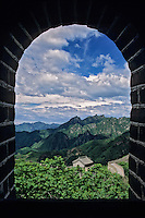 The amazing view from one guard tower to the next at the Mutianyu section of the wall.