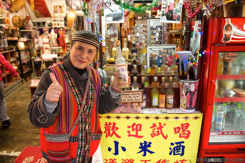An aboriginal woman sells millet wine (xiao mi jiu) in Wulai, Taiwan.