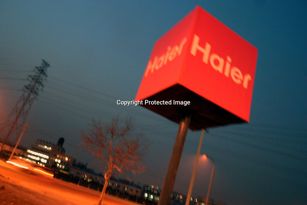 QINGDAO,MARCH 2005: a billboard with a Hai'er ad is seen in Qingdao.