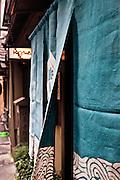 Entrance to Kigawa restaurant.