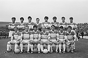 22.08.1971 Football All Ireland Semi Final Cork Vs Offaly..Offaly.1-16.Cork.1-11..Offaly Senior Team.M. Furlong, M. Ryan, P. McCormack, M. O'Rourke, E. Mulligan, N. Clavin, M. Heavey, W. Bryan (Captain), K. Claffey, J. Cooney, K. Kilmurray, A. McTague, J. Gunning, S. Evans, Murt Connor..Subs: J. Smith for N. Clavin; P. Fenning for J. Gunning.W. Bryan (Captain).
