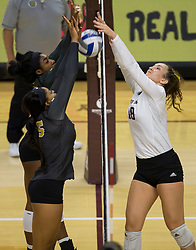 Missouri vs. Texas A&M NCAA college volleyball game Sunday, Sept. 23, 2017, in College Station, Texas.