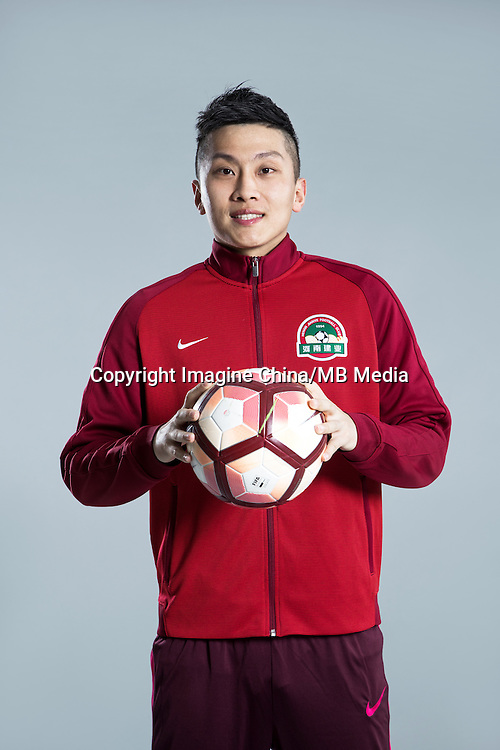 Portrait of Chinese soccer player Wang Guoming of Henan Jianye F.C. for the 2017 Chinese Football Association Super League, in Zhengzhou city, central China's Henan province, 19 February 2017.