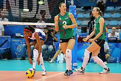 Azerbaijan Kseniya Kovalenko and Azerbaijan Katerina Zhidkova celebrate
