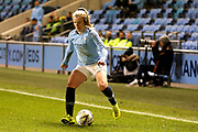 Manchester City forward Lauren Hemp (15) during the FA Women's Super League match between Manchester City Women and Everton Women at the Sport City Academy Stadium, Manchester, United Kingdom on 20 February 2019.