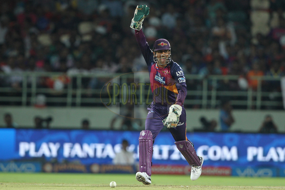 Rising Pune Supergiants captain MS Dhoni appeals for lbw during match 49 of the Vivo IPL 2016 (Indian Premier League) between Rising Pune Supergiants and the Delhi Daredevils held at the ACA-VDCA Stadium, Visakhapatnam on the 17th May 2016<br /> <br /> Photo by Deepak Malik / IPL/ SPORTZPICS