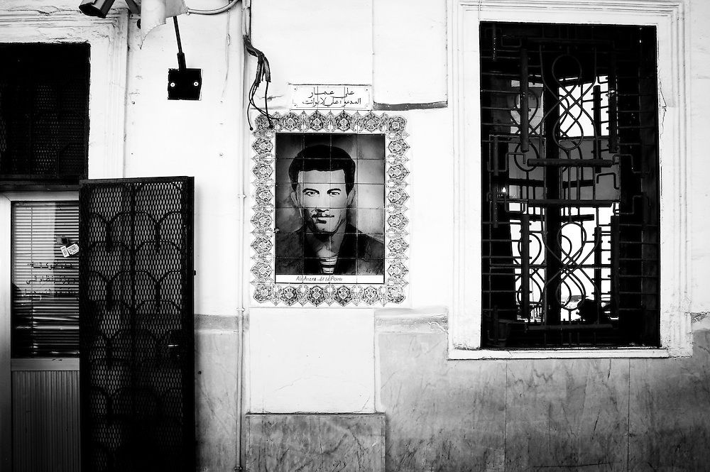 Algiers May 2012 .A portrait of Ali La Pointe on the wall of police station in rue d'Angkor Algiers.